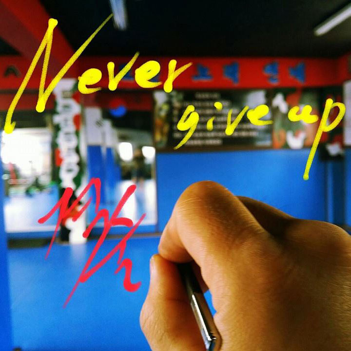 never-giveup-carre